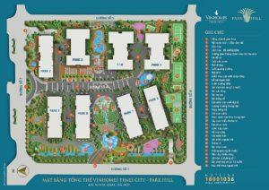 Tiện ích cao cấp tại Vinhomes Times City phân khu Park Hill